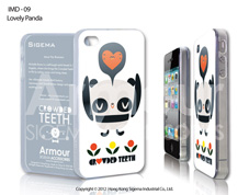 Чехол для iPhone 4/4s Lovely Panda
