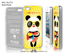 Чехол для iPhone 5 - Beach Panda