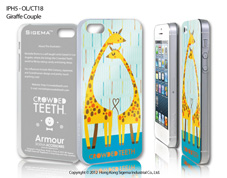 Чехол для iPhone 5 - Giraffe Couple