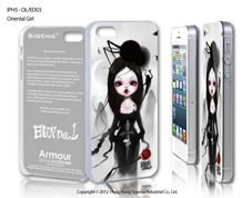 Чехол для iPhone 5 - Oriental Girl