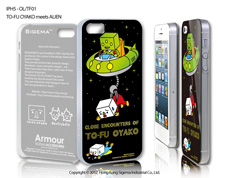 Чехол для iPhone 5 - TO-FU OYAKO Meets Alien