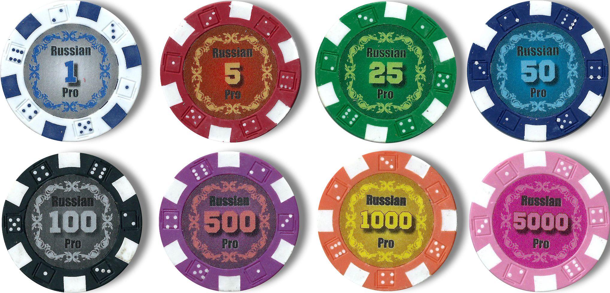Фишки для казино цена покер казино usa
