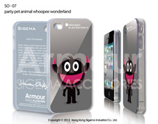 Чехол для iPhone 4/4s - Party Pet Animal Whoopee Wonderland